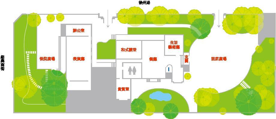 市長官邸藝文沙龍3