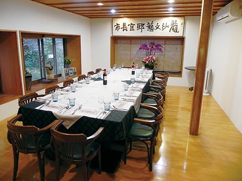 市長官邸藝文沙龍4-2