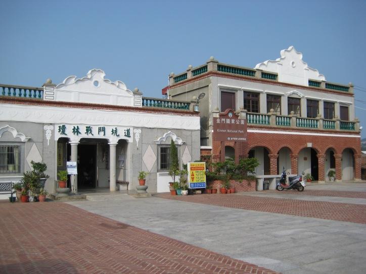 2009 瓊林戰鬥坑道 (1)