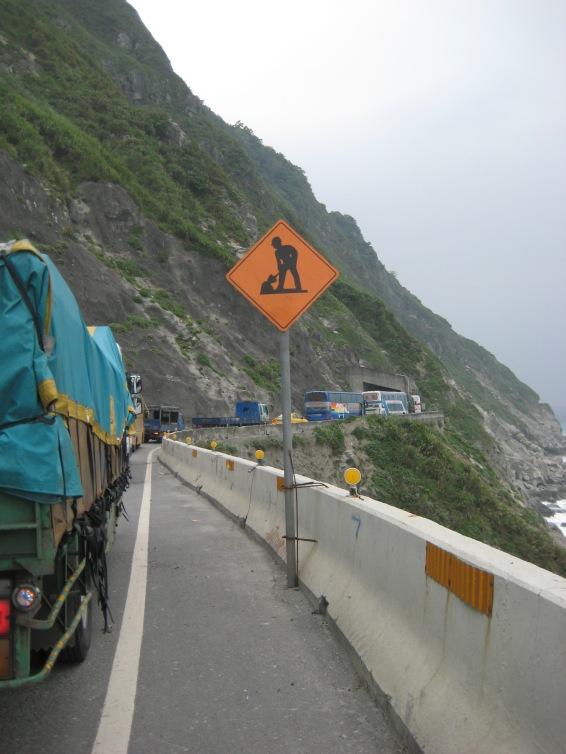 蘇花公路 (1)