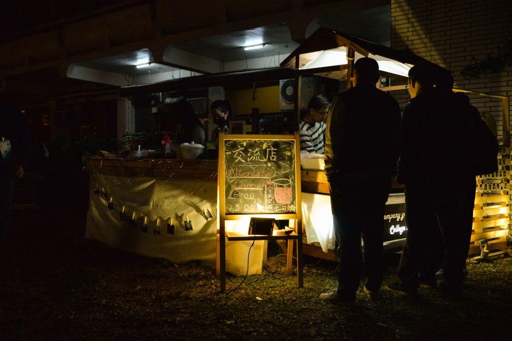 交流店。Photo credit: 戴宇陽