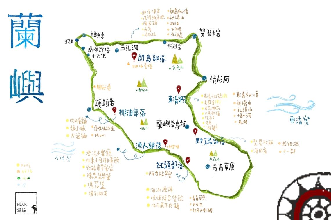 地圖new