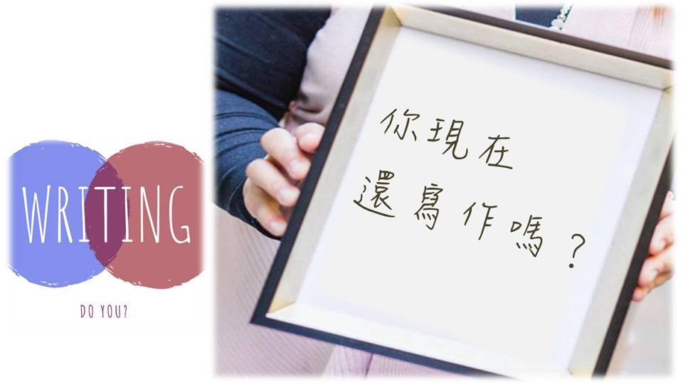 新書發表會簡報__思瑜