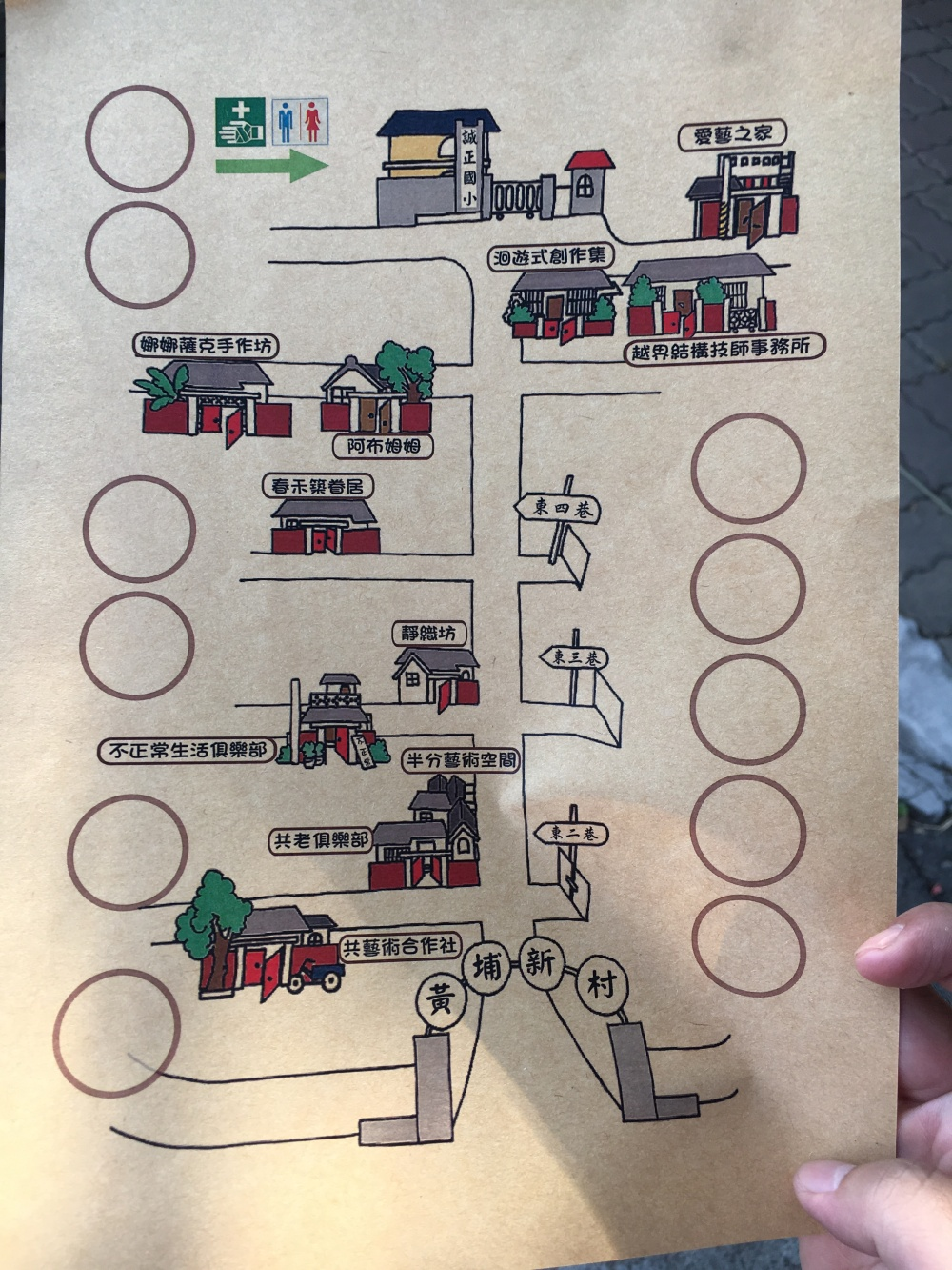 圖二:黃埔新村的街道