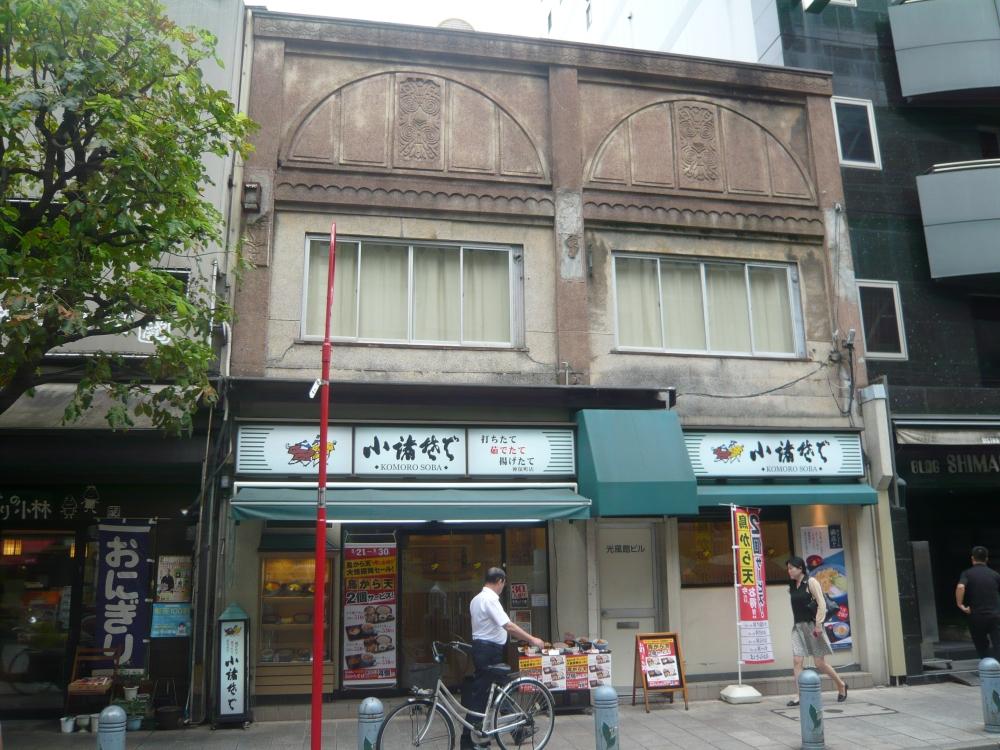 我跟漫畫主角五郎一樣,喜歡在生活中尋找不同的新味道。照片為東京神保町的一家定食店